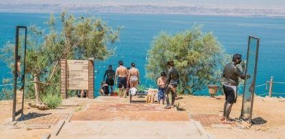 Mud Bath at the Dead Sea